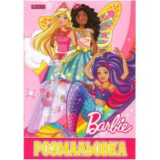 """Раскраска """"Barbie""""  B1-742416"""