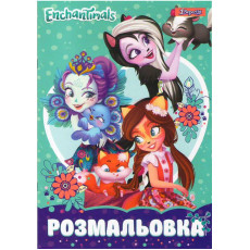 "Раскраска ""Enchantimals""  B1-742418"