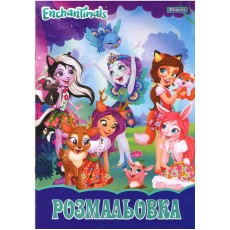 "Раскраска ""Enchantimals""  B1-742419"