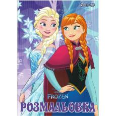 """Раскраска """"Frozen""""  B1-742585"""