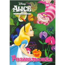 "Раскраска ""Alice in wonderland""  B1-742595"
