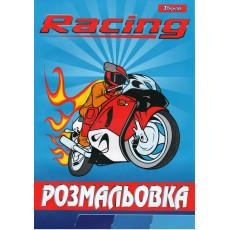 "Раскраска ""Racing"" B1-742763"