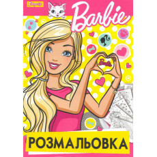 """Раскраска """"Barbie""""  B1-740984"""