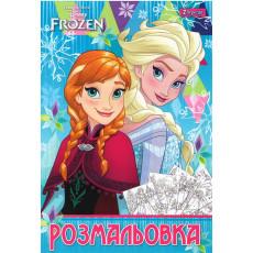 """Раскраска """"Frozen"""" B1-741715"""