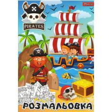 """Раскраска """"Пирати"""" B1-741717"""