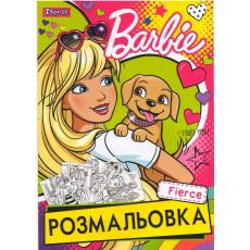 """Раскраска """"Barbie""""  B1-741738"""