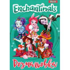 """Раскраска """"Enchantimals"""" B1-742803"""