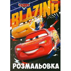 "Раскраска ""BLAZING"" B1-742809"