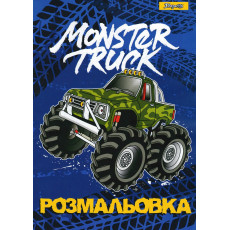 """Раскраска """"Monster Truck"""" B1-742810"""