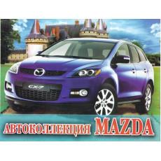 Раскраска Sl-4-024 Автоколлекция Mazda