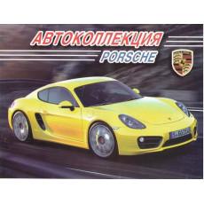 Раскраска Sl-4-027 Автоколлекция Porsche