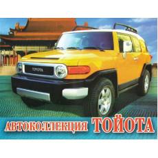 Раскраска Sl-4-028 Автоколлекция Тойота