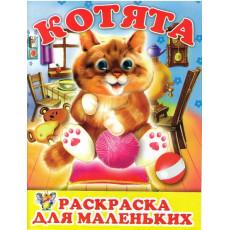 Раскраска Sl-6-011 Котята