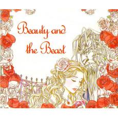 Раскраска антистрес «Beauty and the Beast» MX-004