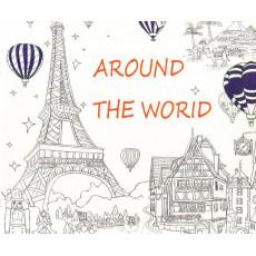 Раскраска антистрес «Around The World» MX-008