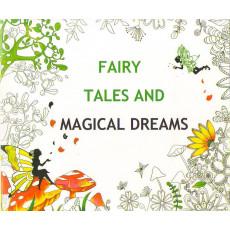 Раскраска антистрес «Fairy Tales» MX-012