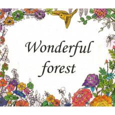 Раскраска антистрес «Wonderful forest» MX-016