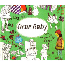 Раскраска антистрес «Dear Baby» MX-023