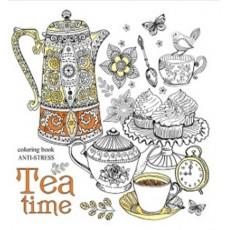 Раскраска антистресс «Tea tame» MD-A-12-01
