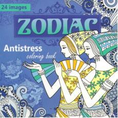 Раскраска антистресс «ZODIAC» MD-A-12-07