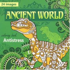 Раскраска антистресс «ANCIENT WORLD» MD-A-12-08