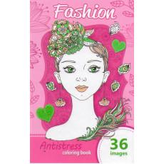 Раскраска антистресс «Fashion» MD-A5-36-02