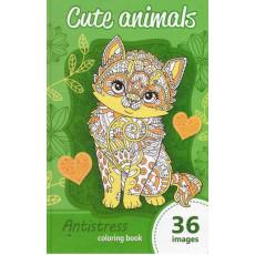 Раскраска антистресс «Cute animals» MD-A5-36-03