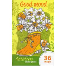 Раскраска антистресс «Good mood» MD-A5-36-04