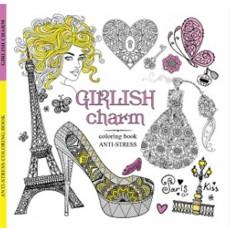 Раскраска антистресс «Girlrsh charm» MD-A260-36-01