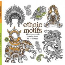 Раскраска антистресс «Ethnic motifs» MD-A260-36-02
