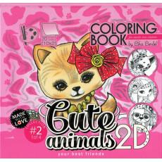 Раскраска антистресс 2D «Cute animals» MD-0513-20413