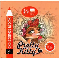 Раскраска антистресс 2D «Pretty Kitty» MD-0513-20422