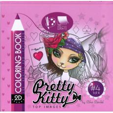 Раскраска антистресс 2D «Pretty Kitty» MD-0513-20423