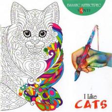 Раскраска антистресс «I Like CATS» 742092
