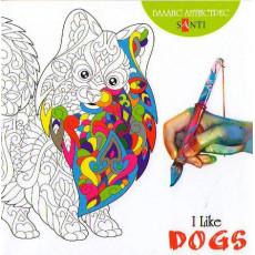 Раскраска антистресс «I Like DOGS» 742094