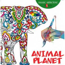 Раскраска антистресс «Animal Planet» 742558