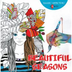 Раскраска антистресс «Beautiful Seasons» 742560