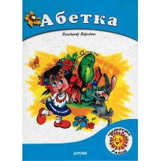 «Абетка» SE-154-0
