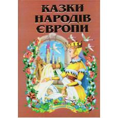 """Сказки """"Казки народів Європи"""" SE-214-4"""