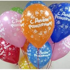 """Воздушные шары 10 шт. Ассорти пастель """"С Днем Рождения!"""" 12"""" (26см) GE-081-10"""