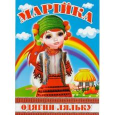 Одень куклу Марійка Sl-OL-12