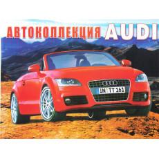 Раскраска  Sl-4-045 Автоколлекция AUDI
