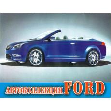 Раскраска  Sl-4-064 Автоколекция Ford