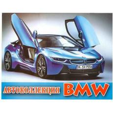 Раскраска  Sl-4-065 Автоколекция BMW