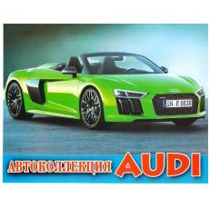 Раскраска  Sl-4-068 Автоколекция AUDI