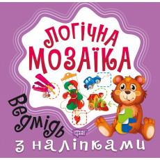 Логическая мозаика. Мозаика с наклейками. Медведь TR-832-1