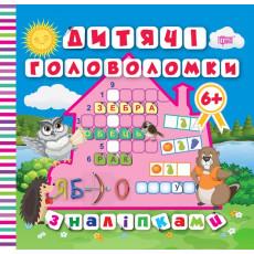 Дитячі головоломки з наліпками 6+ (синій) TR-542-9