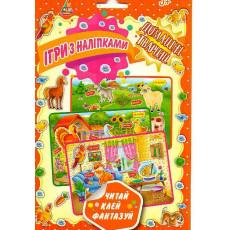 """Гра з наліпками """"Домашні тварини"""" ULA-01593"""