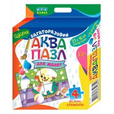"""Аквапазл для малят. """"Цуценя"""" Ula-084-8"""