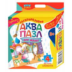 """Аквапазл для малят. """"Принцеса"""" Ula-085-6"""